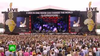 35 лет назад состоялся легендарный рок-фестиваль Live Aid.НТВ.Ru: новости, видео, программы телеканала НТВ