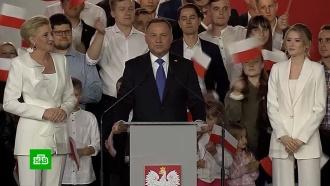 Что ждет Польшу после переизбрания Дуды
