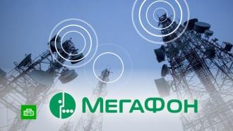 «Мегафон» четвертый год подряд признан лидером по скорости мобильного Интернета
