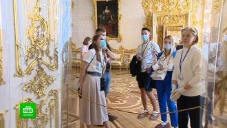 Маршрут идистанция: как Царское Село принимает посетителей после карантина