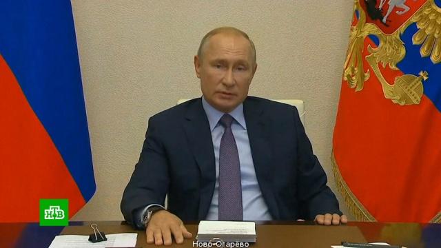 Путин: общенациональное единение позволило достойно ответить на вызов эпидемии.Путин, болезни, коронавирус, эпидемия.НТВ.Ru: новости, видео, программы телеканала НТВ