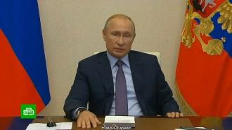 Путин: общенациональное единение позволило достойно ответить на вызов эпидемии.НТВ.Ru: новости, видео, программы телеканала НТВ