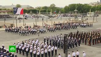 Париж встретил День взятия Бастилии парадом