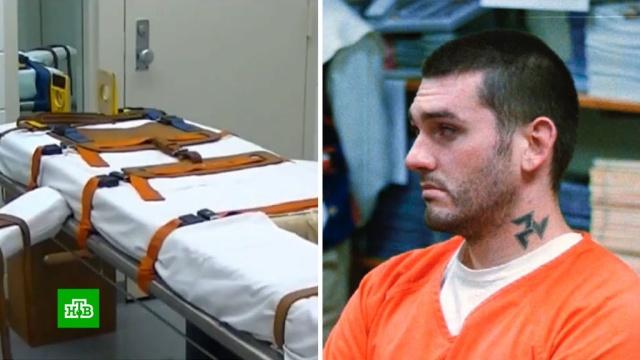 «Вы убиваете невиновного»: казненный в США заключенный ждал смерти 20 лет.В США впервые за многие годы решили вернуться к исполнению смертной казни осужденных на федеральном уровне. Смертельную инъекцию ввели Дэниелу Люису Ли, последними словам которого стало: «Знайте, вы убиваете невиновного человека». Казни он ждал около 20 лет..США, казни, смертная казнь.НТВ.Ru: новости, видео, программы телеканала НТВ