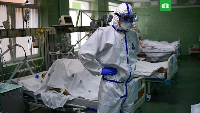 Еще 29 человек с COVID-19 умерли в Москве.Еще 29 пациентов с пневмонией и подтвержденным коронавирусом скончались в столице.Москва, болезни, коронавирус, эпидемия.НТВ.Ru: новости, видео, программы телеканала НТВ