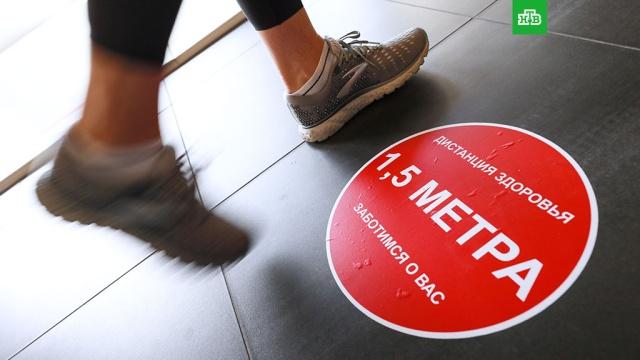 Ученые нашли связь между COVID-19 и темпом ходьбы.Ученые из Великобритании рассказали, что повысить риск развития COVID-19 в тяжелой форме могут лишний вес и скорость ходьбы.Великобритания, болезни, здоровье, коронавирус, эпидемия.НТВ.Ru: новости, видео, программы телеканала НТВ