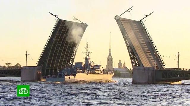 Нужна ювелирная точность: для репетиции парада в Финском заливе создали условную Неву.На рассвете 14 июля в Финском заливе вновь появились боевые корабли, чтобы отработать маневры к главному параду в День ВМФ. На маршруте есть свои особенности, поэтому во время прохождения торжественным строем от экипажей требуется ювелирная точность и четкое взаимодействие со всеми участниками.Нева, Санкт-Петербург, Финский залив, армия и флот РФ, корабли и суда, парады.НТВ.Ru: новости, видео, программы телеканала НТВ