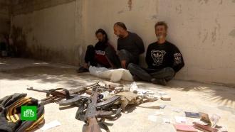 ВСирии задержали боевиков, собиравших данные ороссийских объектах