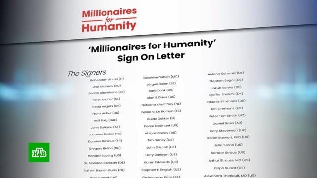 Десятки миллионеров попросили поднять им налоги.коронавирус, миллионеры и миллиардеры, налоги и пошлины, экономика и бизнес.НТВ.Ru: новости, видео, программы телеканала НТВ