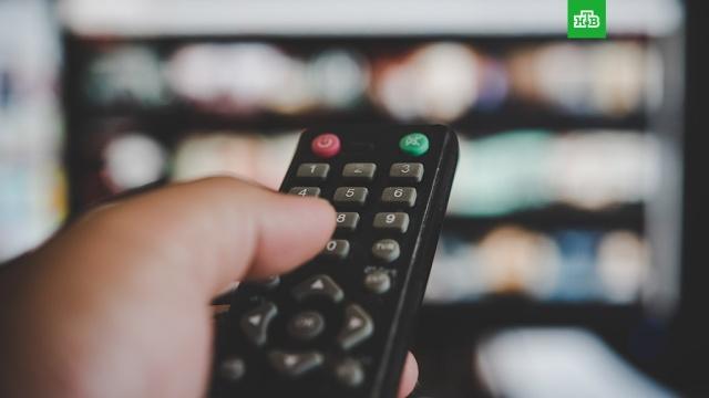 Приравняли кэлектронным сигаретам: России грозит дефицит телевизионных пультов.гаджеты, таможня.НТВ.Ru: новости, видео, программы телеканала НТВ