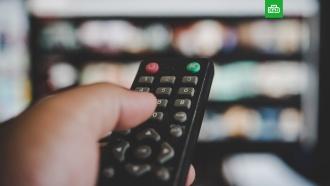 Приравняли кэлектронным сигаретам: России грозит дефицит телевизионных пультов