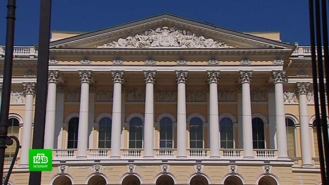 Русский музей постепенно открывается для горожан и туристов.Русский музей, Санкт-Петербург, выставки и музеи, карантин, коронавирус, эпидемия.НТВ.Ru: новости, видео, программы телеканала НТВ
