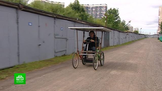 Как старенькие велосипеды превратились всолнцемобиль.Санкт-Петербург, изобретения.НТВ.Ru: новости, видео, программы телеканала НТВ