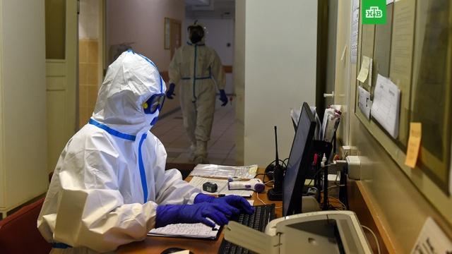 COVID-19: за сутки больше выздоровевших, чем заболевших.болезни, коронавирус, эпидемия.НТВ.Ru: новости, видео, программы телеканала НТВ