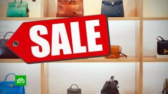 COVID-19 обрушил цены на самые дорогие сумки в мире