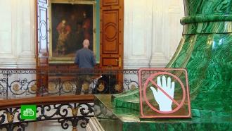 Эрмитаж и Русский музей открылись после карантинного перерыва