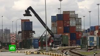 Открыт транзитный путь санкционных товаров через Россию