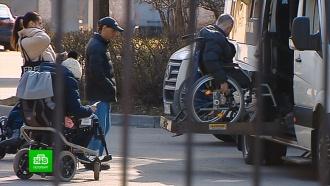 Петербург должен начать заботиться об инвалидах по-настоящему