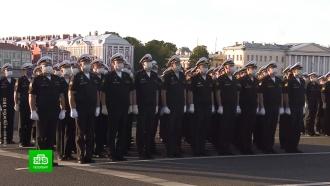 Центр Петербурга превратился в тренировочный плац военно-морского парада