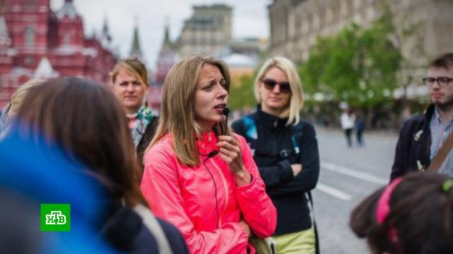 В России иностранцам запретят работать гидами.иностранцы, работа, туризм и путешествия, законодательство, отдых и досуг.НТВ.Ru: новости, видео, программы телеканала НТВ