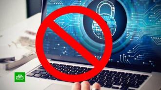 Штраф за отказ удалить незаконный контент из Сети предложили увеличить до 15 млн