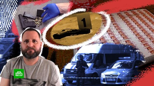 Грабитель питерского банка хранил похищенные деньги под матрасом.Санкт-Петербург, банки, кражи и ограбления.НТВ.Ru: новости, видео, программы телеканала НТВ