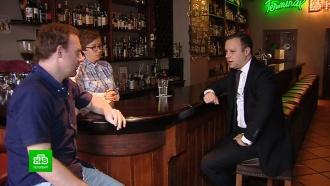 Петербургский депутат узнал, чем плох его закон о«наливайках»