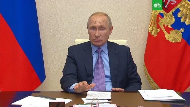 Путин: глубина коронавирусного кризиса оказалась очень серьезной.Путин, безработица, коронавирус, экономика и бизнес.НТВ.Ru: новости, видео, программы телеканала НТВ