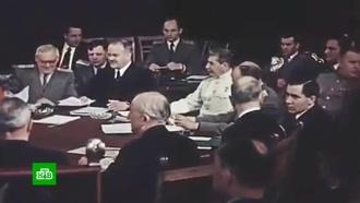 Судьба послевоенной Европы: как Потсдамская конференция закрепила итоги Второй мировой