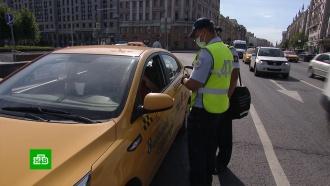 Как работает серый рынок такси вМоскве: эксперимент НТВ