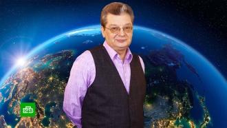 Мы скорбим: памяти ведущего НТВ Александра Беляева