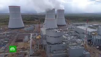 «Биение атомного сердца»: на Ленинградской <nobr>АЭС-2</nobr> запускают новый энергоблок