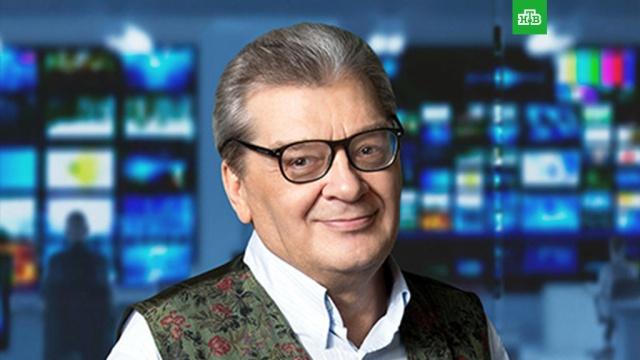 Умер ведущий НТВ Александр Беляев.онкологические заболевания, смерть, телевидение.НТВ.Ru: новости, видео, программы телеканала НТВ