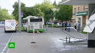 «Проклятый перекресток»: почему автобус снес остановку в Москве
