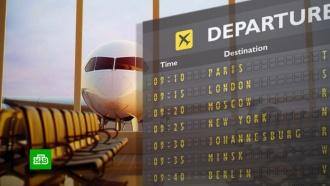 Международные перелеты разрешат из шести городов России