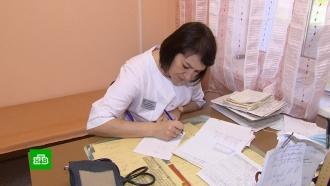 ВАстраханской области терапевта лишили положенного по программе «Земский доктор» миллиона