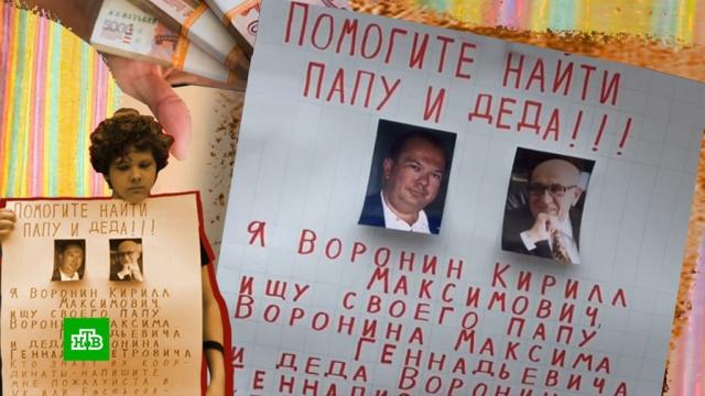 Школьник три недели жил на улице ради помощи больной матери.дети и подростки, Интернет, Москва, семья, соцсети.НТВ.Ru: новости, видео, программы телеканала НТВ