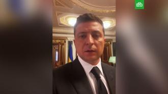 Зеленский записал видеообращение по требованию террориста из Луцка