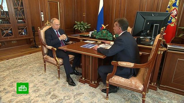 Глава Пенсионного фонда отчитался перед Путиным.Пенсионный фонд, Путин.НТВ.Ru: новости, видео, программы телеканала НТВ