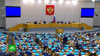 Мишустин выступит вГосдуме спервым отчетом оработе кабмина