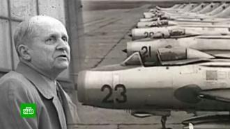 Авиаконструктор, опередивший время: 125лет со дня рождения Павла Сухого