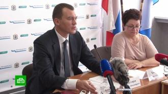 Дегтярёв объяснил, почему не вышел ккричавшим хабаровчанам