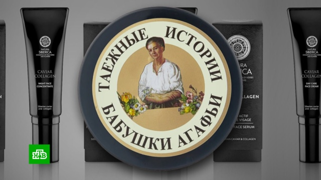 Суд арестовал «Бабушку Агафью».аресты, компании, суды, экономика и бизнес.НТВ.Ru: новости, видео, программы телеканала НТВ