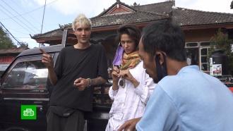 Застрявшие на Бали россияне спасают островитян от голода