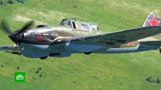 Уникальный <nobr>Ил-2</nobr> времен ВОВ откроет воздушную часть парада ко Дню ВМФ вПетербурге