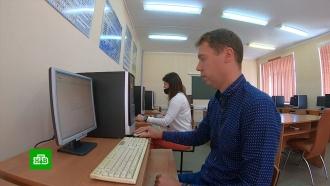 Борьба за грамотность: как чиновников проверяют на знание русского языка