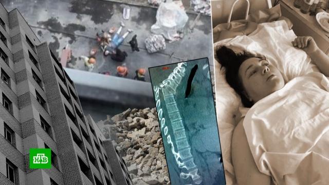 Рабочий изувечил женщину, сбросив на нее мешок строительного мусора.Московская область, мусор, строительство.НТВ.Ru: новости, видео, программы телеканала НТВ