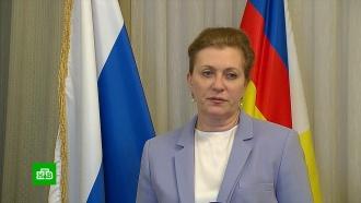 Попова напомнила отестах на COVID для возвращающихся <nobr>из-за</nobr> границы россиян