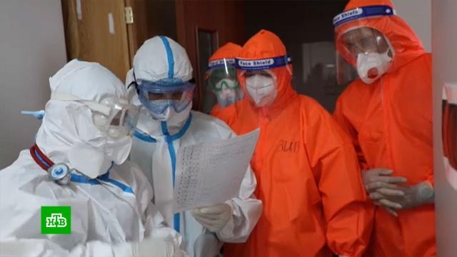 Российские военные врачи приступили клечению пациентов скоронавирусом вБишкеке.Киргизия, армия и флот РФ, коронавирус, медицина, эпидемия.НТВ.Ru: новости, видео, программы телеканала НТВ