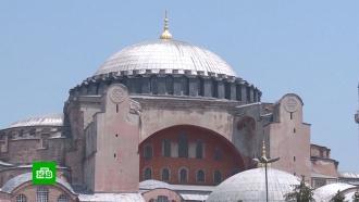 Греция иТурция обменялись резкими заявлениями <nobr>из-за</nobr> собора Святой Софии